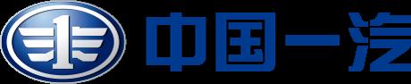 一汽集团中文网